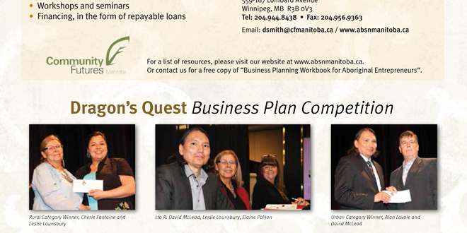 Dragon's Quest Business Plan Competition