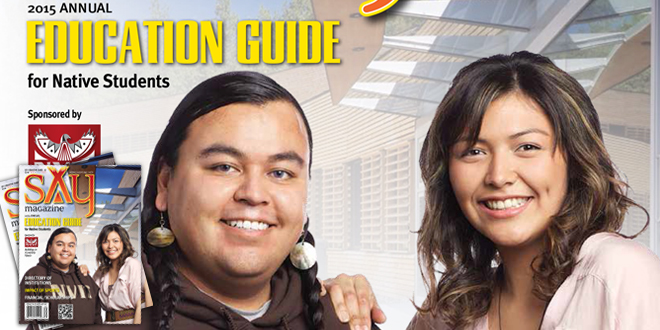 Education Guide 2015