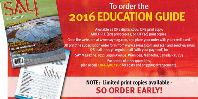 Order the 2016 Education Guide